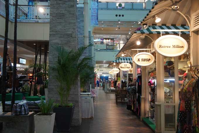 Market Village - forretninger