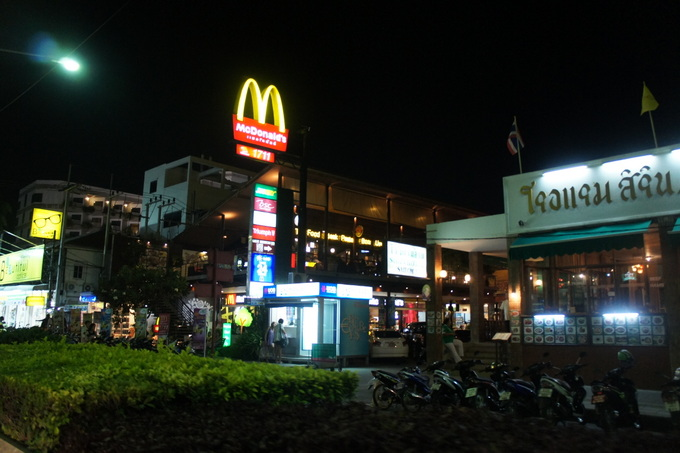 Mc Donnalds i centrum i Hua Hin