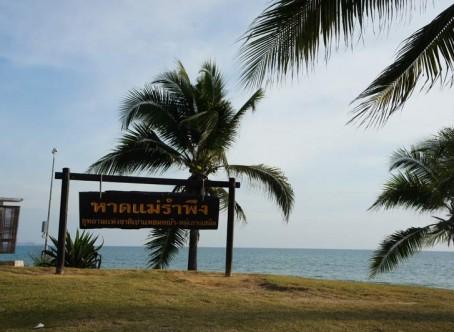 Ferie i Rayong ferieområde - Mae Rumphueng Beach Rd